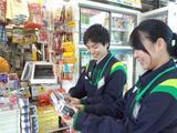 キオスク 東京駅 東北・上越・北陸新幹線ホーム店のアルバイト情報