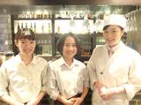 獅子丸 町田店 <※4月1日 NEWOPEN>のアルバイト情報