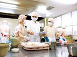 日清医療食品株式会社 関西支店 勤務先:行岡病院 のアルバイト情報