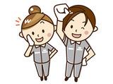 株式会社B.Sスタッフィング(勤務地:岡崎市 北部)のアルバイト情報