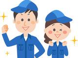 株式会社B.Sスタッフィング(勤務地:岡崎市 上青野町)のアルバイト情報