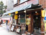 焼酎と大阪の心 てりやき屋のアルバイト情報