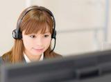 株式会社 Step y'sのアルバイト情報