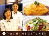 YOSHIMI KITCHEN 仙台パルコのアルバイト情報