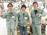 東亜インダストリー株式会社 のアルバイト情報