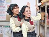 タイヨー 甲突店のアルバイト情報