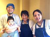中華料理 広東のアルバイト情報