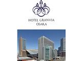 大成株式会社 大阪支店(勤務地:ホテルグランヴィア大阪) のアルバイト情報
