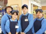 株式会社横濱屋 スーパー横濱屋 大口店 のアルバイト情報