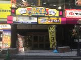 アミューズメントエース 市川店のアルバイト情報