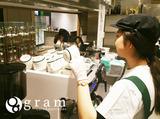 株式会社s-cafe gram デュオ神戸店 ※1月OPENのアルバイト情報