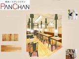 焼肉×モダンコリアン PANCHAN(パンチャン) ※5月8日OPENのアルバイト情報