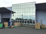 ダイキ有限会社 成田センターのアルバイト情報