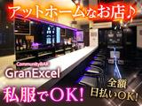 Bar Gran Excel〜グランエクセル〜 ☆ラフなスタイルでOK!デニムで働ける♪☆のアルバイト情報