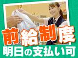 ダイナム 愛媛西条店 ゆったり館のアルバイト情報