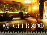 CLUB ZOO 広島のアルバイト情報