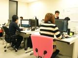 サムライフュージョン株式会社のアルバイト情報