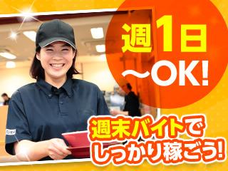 ラーメン横綱 久御山店のアルバイト情報