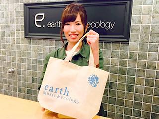 earth music&ecology ウィング久里浜店 AP_0202のアルバイト情報