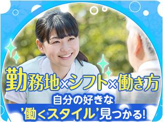 (株)セントメディア MS事業部 大宮支店のアルバイト情報