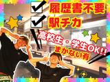 炭火焼鳥 黒船 門司駅前店のアルバイト情報