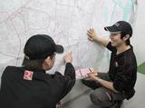銀のさら 西川口店のアルバイト情報