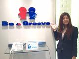 株式会社Be-Groove 営業第2本部のアルバイト情報