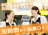 カフェ・ベローチェ 博多大博通り店のアルバイト情報
