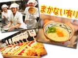丸亀製麺足立店【110600】のアルバイト情報