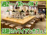 コナズ珈琲ふじみ野店【110922】のアルバイト情報