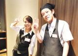 手作り居酒屋 甘太郎 石川町店のアルバイト情報