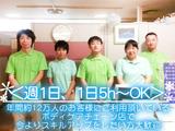 Refresh15 松屋浅草店のアルバイト情報