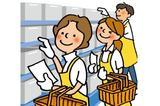 ジーピースタッフ株式会社【広島エリア】のアルバイト情報