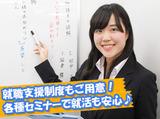 個別進学指導塾「TOMAS」 武蔵小杉校 のアルバイト情報