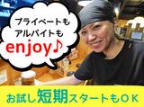 鳥貴族 河内松原店のアルバイト情報