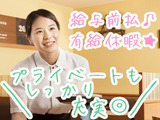 Cafe レストラン ガスト 広島高取店  ※店舗No. 011601のアルバイト情報