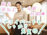 夢庵 太田植木野店  ※店舗No. 130204のアルバイト情報