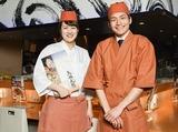 名古屋の味処 割烹庄や 東海加木屋店のアルバイト情報