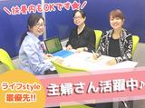 プロ家庭教師 リーダーズブレイン (株式会社早稲田家庭教育センター)のアルバイト情報