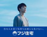 フジ住宅株式会社 大阪支社のアルバイト情報