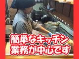 大地のぶた藤江店のアルバイト情報