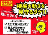 株式会社ミックコーポレーション西日本 ※勤務地:佐世保市のアルバイト情報