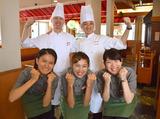ビッグボーイ イオン仙台店のアルバイト情報