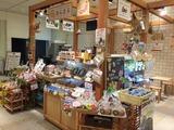 れんまる浅草店のアルバイト情報