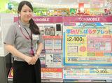 ボンベルタ成田店のアルバイト情報