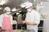 株式会社レパスト 大和成和病院 (131)のアルバイト情報