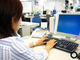 三井倉庫九州株式会社のアルバイト情報