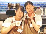 サンマルクカフェ 綱島西店のアルバイト情報