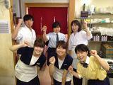 華屋与兵衛 綾瀬店のアルバイト情報