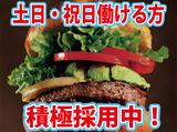 KUA`AINA(クアアイナ) イオン越谷レイクタウン店のアルバイト情報